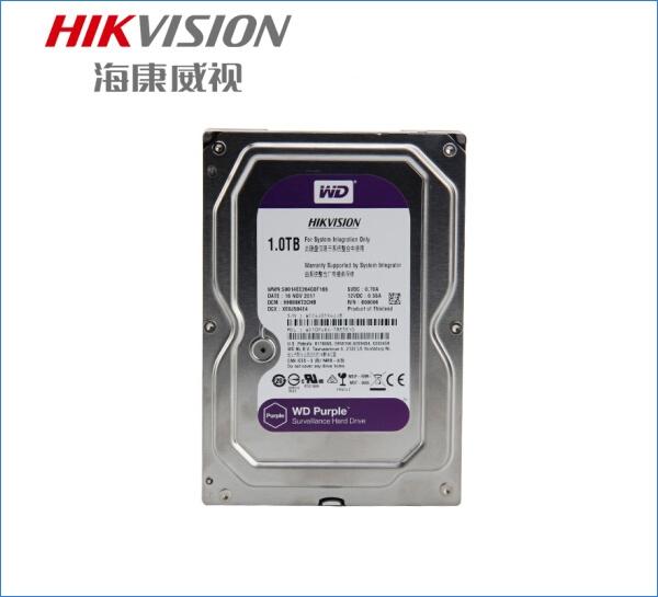 海康硬盘HKWD1T