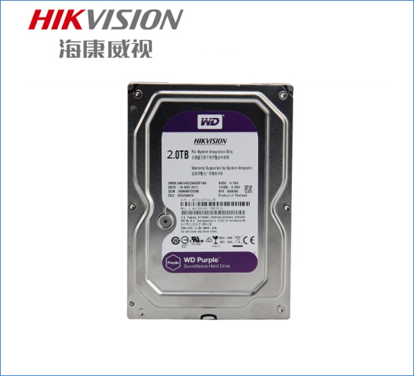 海康硬盘HKWD2T
